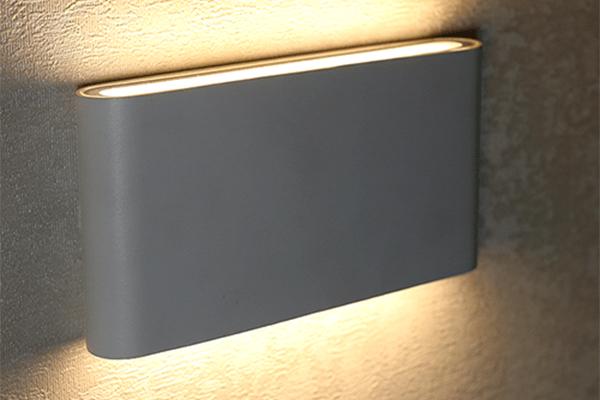 Đèn LED gắn tường ngoài trời LWA8011- M Kingled