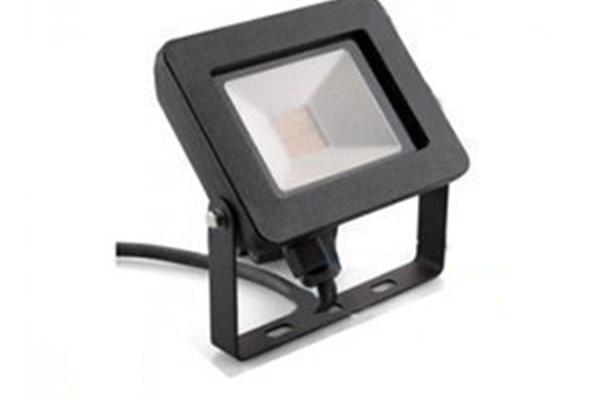 Đèn pha LED 10W 17341 Philips